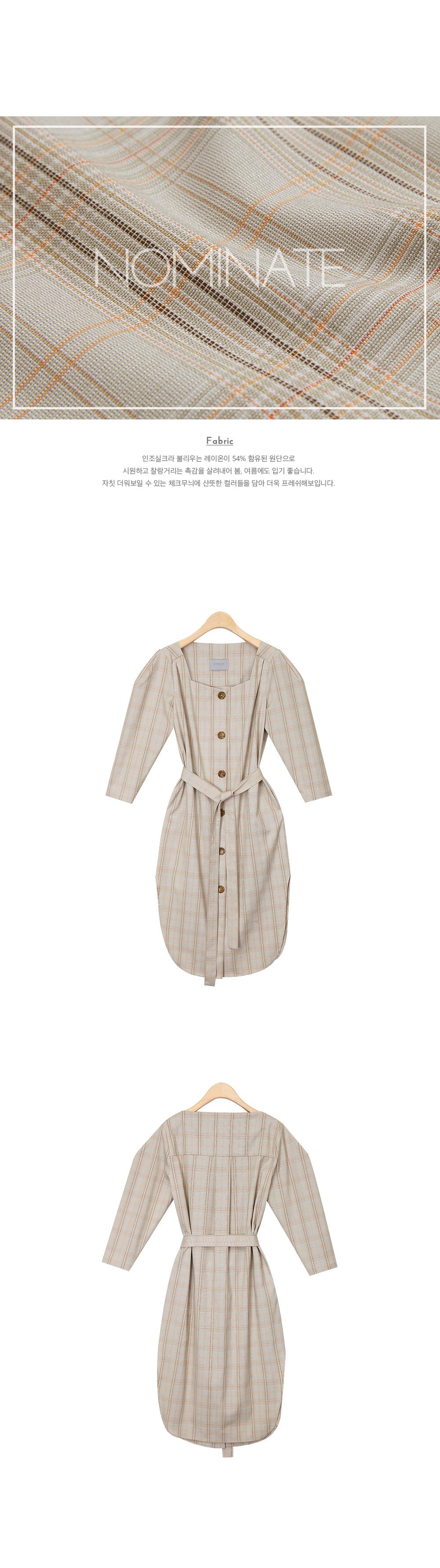 NOMINATE - Korean Fashion - #Kfashion - Square Neck Check Dress Beige