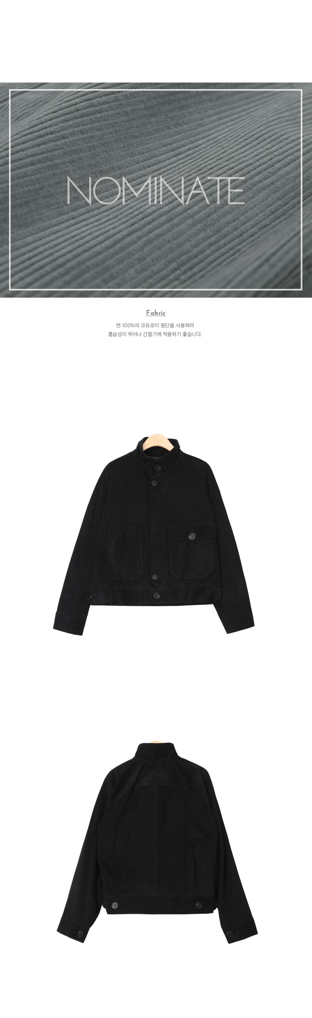 NOMINATE - Korean Fashion - #Kfashion - Corduroy Bomber Jacket Black