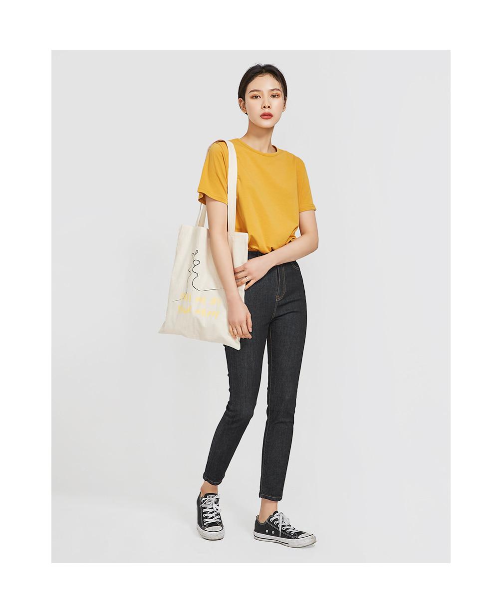 AIN - Korean Fashion - #Kfashion - Love Drawing Eco Bag