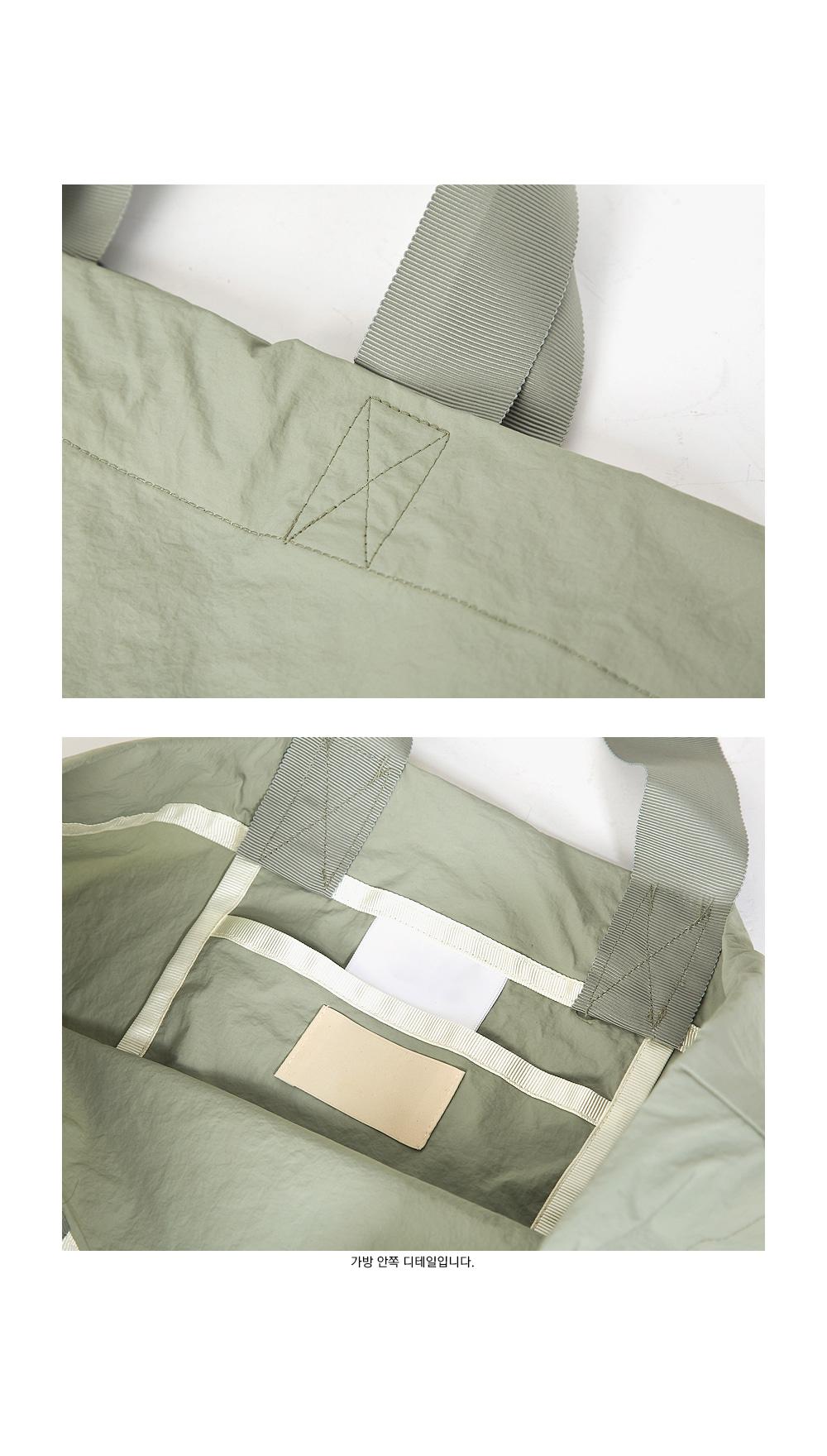 AIN - Korean Fashion - #Kfashion - Rustle Daily Bag