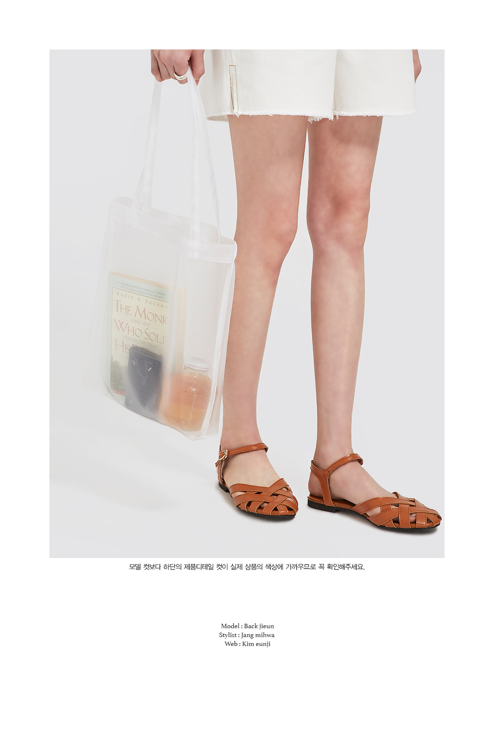 AIN - Korean Fashion - #Kfashion - Mesh Beach Bag