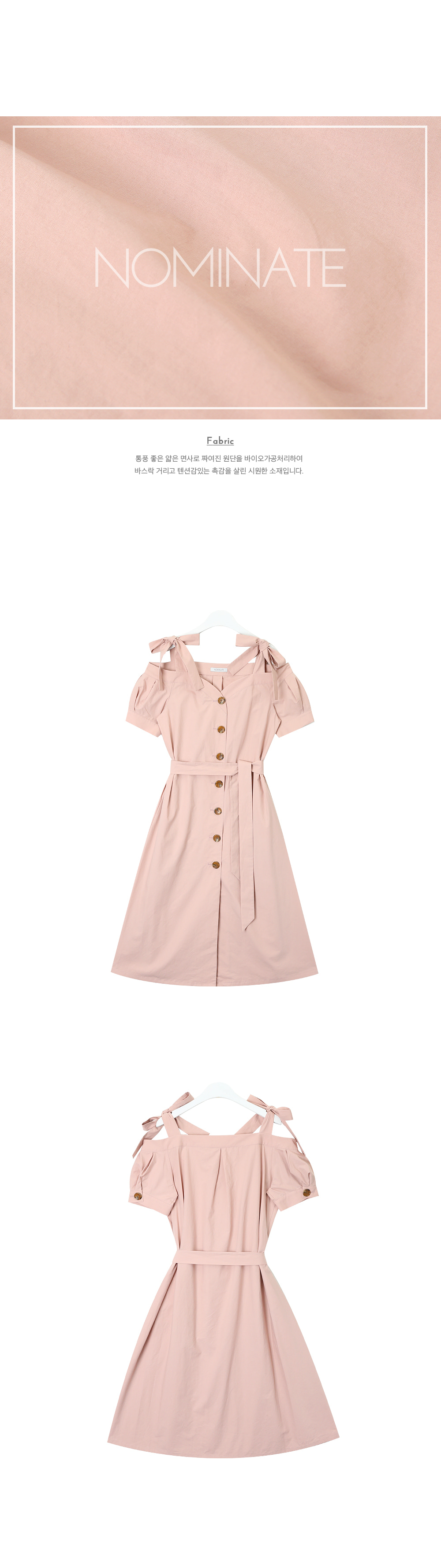 NOMINATE - Korean Fashion - #Kfashion - Off-Shoulder Puff Dress Dusty Pink