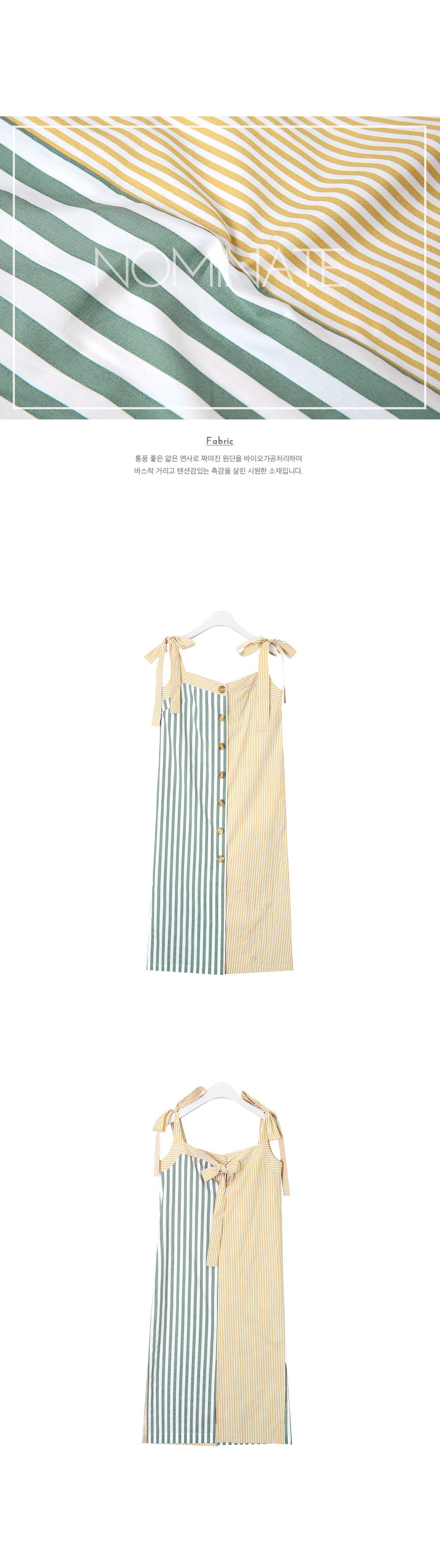 NOMINATE - Korean Fashion - #Kfashion - Stripe Bicolor Dress Green-Mustard
