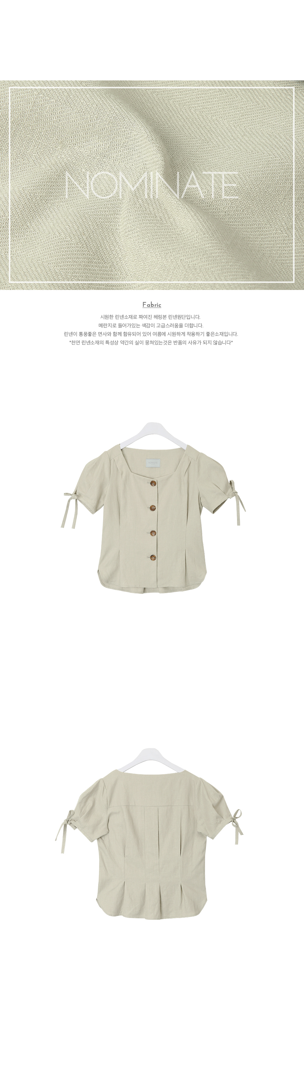 NOMINATE - Korean Fashion - #Kfashion - Linen Button Dart Blouse Light Khaki